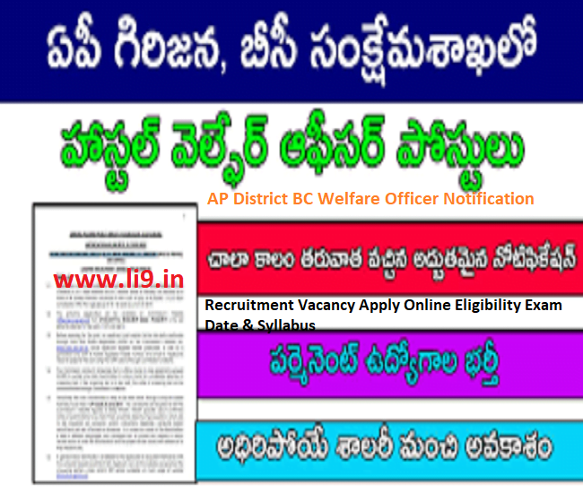 Ap Bc welfare officer notification
