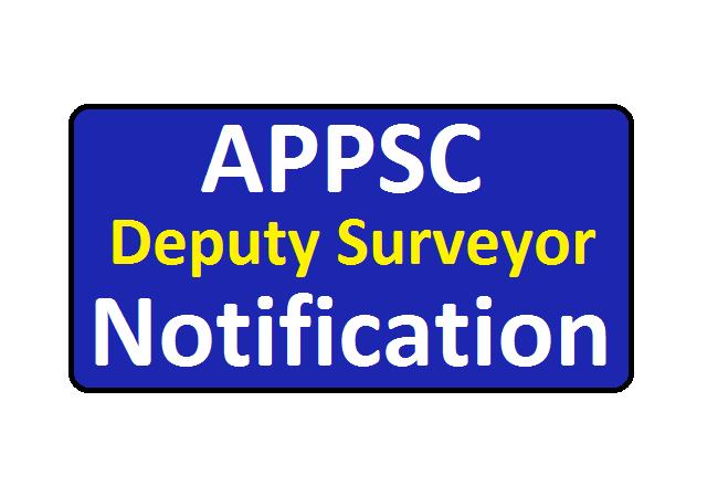 APPSC Deputy Surveyor Notification 2020
