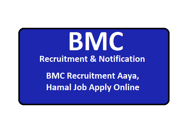 BMC Recruitment Aaya, Hamal 2020 Notification Apply Online