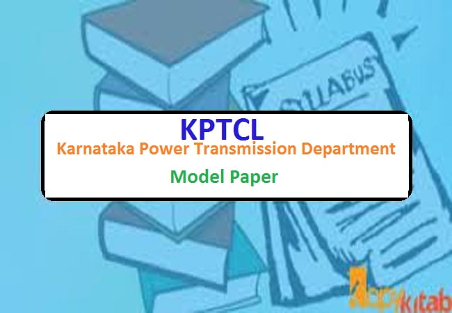 KPTCL Model Paper AEE, JE, AE Civil, Electrical Syllabus Exam Pattern 2020