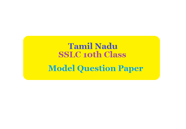 TN SSLC Blueprint 2020 TN 10th Question Paper 2020 Tamil English