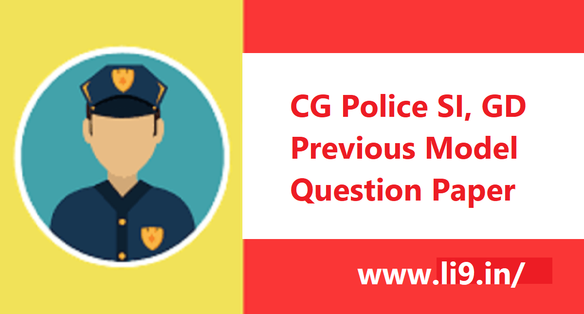 CG Police SI / GD Previous Model Question Paper 2020