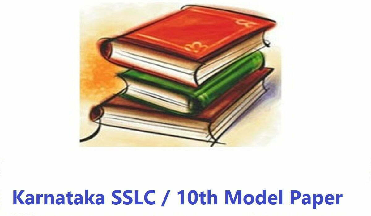 KSEEB 10th Model Question Paper 2020 For English Medium