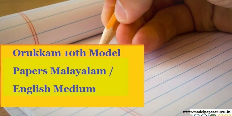 SCERT SSLC Model Paper Malayalam Hindi English PDF