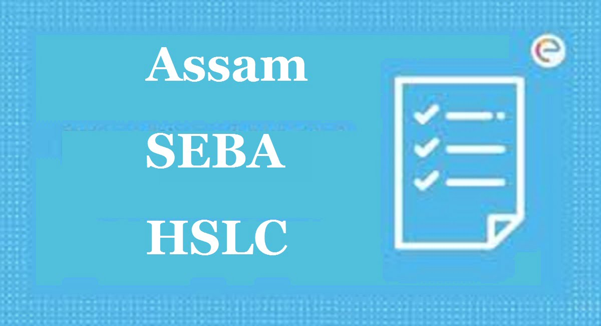 Assam HSLC Model Paper 2020 SEBA 10th Blueprint 2020 Assam x Guess Questions 2020 SEBA 10th Syllabus 2020