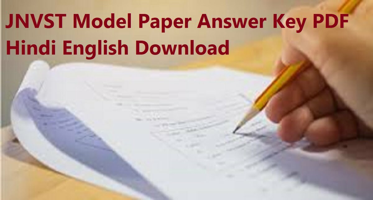 JNVST Model Paper 2020 Navodaya Question Answer Key PDF Hindi English