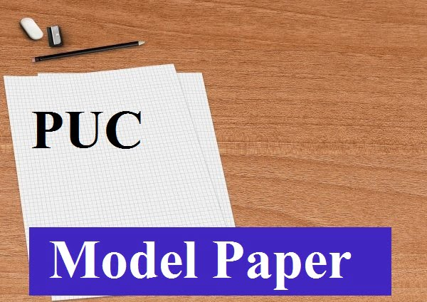 KAR PUC Model Paper 2020  PUC Syllabus 2020 PUC Text Books 2020