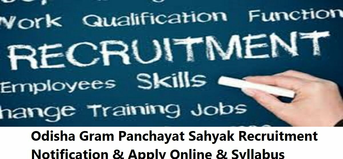 Odisha Gram Panchayat Sahyak Recruitment 2020 Notification & Apply Online & Syllabus