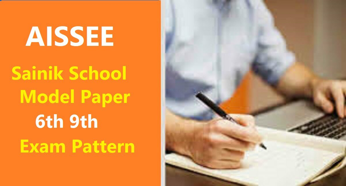 Sainik School Ambikapur Model Paper 2020 6th 9th AISSEE Exam Pattern 2020  English Hindi Pdf Download