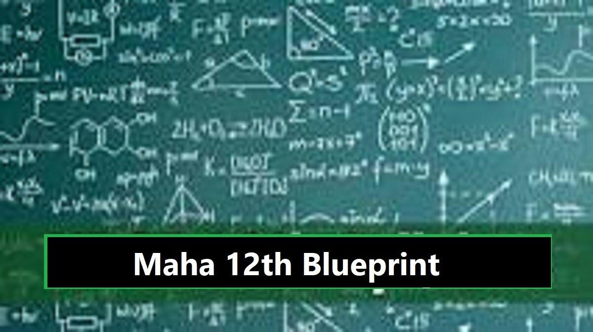 महाराष्ट्र एचएससी मॉडल पेपर 2020, महाराष्ट्र पुराने प्रश्न पत्र 2020 महा एचएससी 12 वीं कक्षा मॉडल पेपर महा एचएससी पाठ्यक्रम 2020